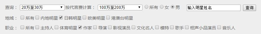 multi-custom-query