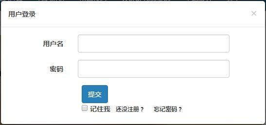 Ajax bootmodal login2